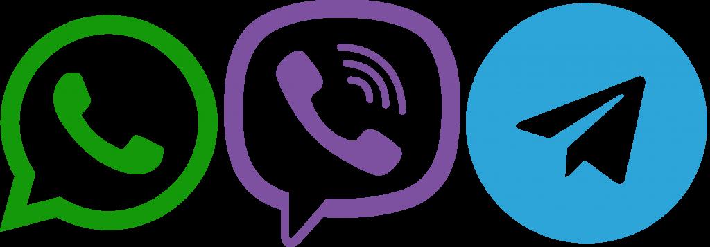 Звоните нам по Viber, Whatsapp, Telegram